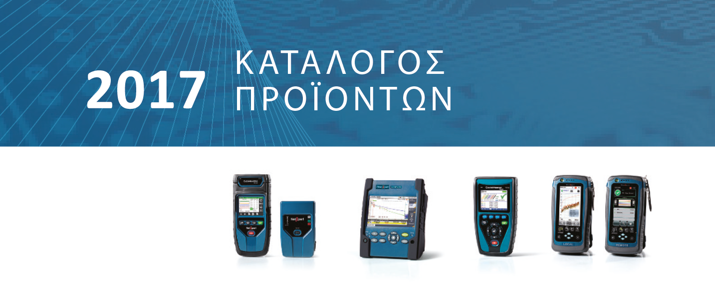 Softing IT Networks Greece Product Catalogue