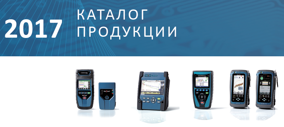 Softing IT Networks Russia Product Catalogue